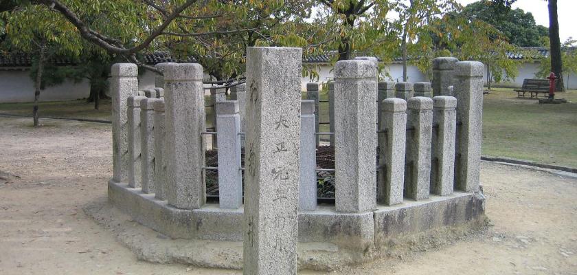 Okiku's Well - Hyogo